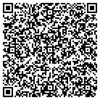 """QR-код с контактной информацией организации ТОО """"ИМТАКА"""""""