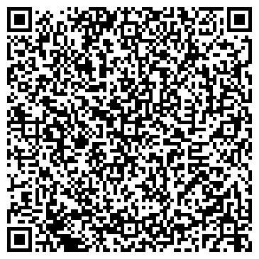 """QR-код с контактной информацией организации ТОО """"КазРемКомплект"""""""
