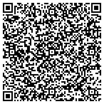 QR-код с контактной информацией организации ООО ТЕХНОТРАНСГАЗООЧИСТКА