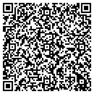 QR-код с контактной информацией организации ООО Троя
