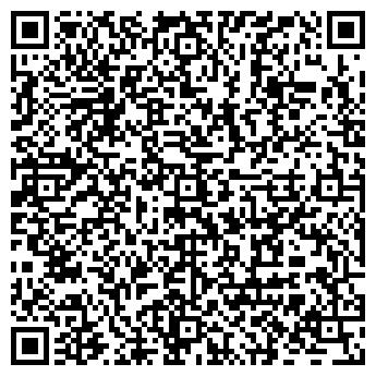 QR-код с контактной информацией организации LTD КАЗ АБ-БЕТОН