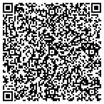 QR-код с контактной информацией организации ООО МАГИСТРАЛЬ СТРОЙ