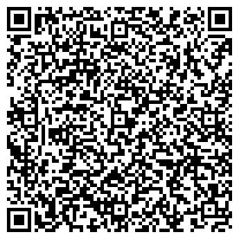 QR-код с контактной информацией организации Общество с ограниченной ответственностью ООО «АТЛАС-Украина»