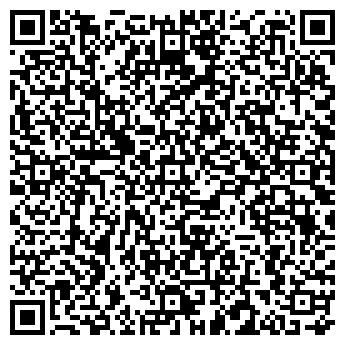 """QR-код с контактной информацией организации Общество с ограниченной ответственностью ООО """"БПМплюс"""""""