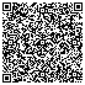 QR-код с контактной информацией организации ИП Руткевич