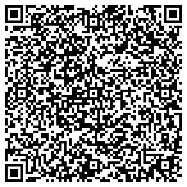 """QR-код с контактной информацией организации ЧУП """"Автопоинт"""""""