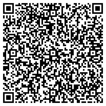 """QR-код с контактной информацией организации Общество с ограниченной ответственностью ООО """"Провектум"""""""