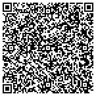 """QR-код с контактной информацией организации Общество с ограниченной ответственностью ООО """"РемДеталь-Стиль"""""""