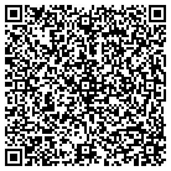 """QR-код с контактной информацией организации ООО """"Сидис-проф"""""""