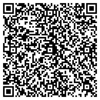 """QR-код с контактной информацией организации ЧТУП """"МИРИМ"""""""
