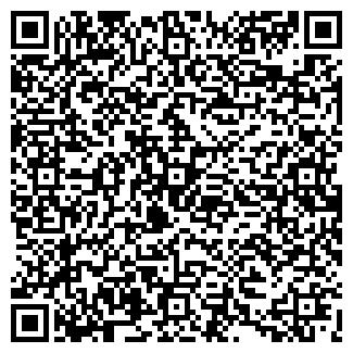 QR-код с контактной информацией организации Carbox