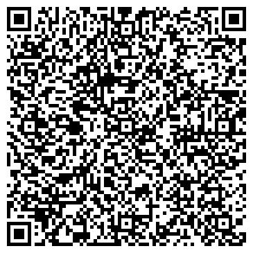 QR-код с контактной информацией организации ИП «СпецАвтоСервис»