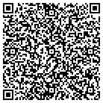 QR-код с контактной информацией организации Китай Авто