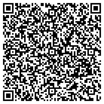 """QR-код с контактной информацией организации ТОО """"PROM-service"""""""