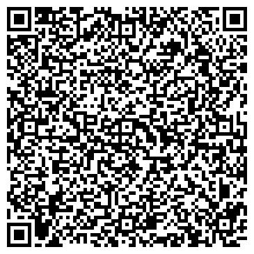 """QR-код с контактной информацией организации ТОО """"Дамыту-Казахстан"""""""