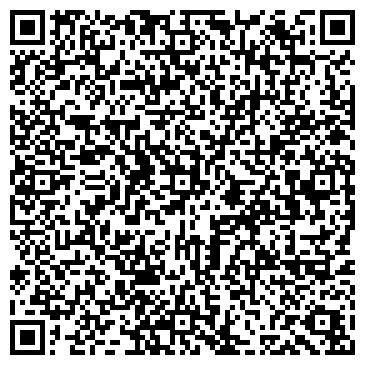 """QR-код с контактной информацией организации Частное предприятие АВТОМАГАЗИН - ИП """"Отарбаев А.Б."""""""