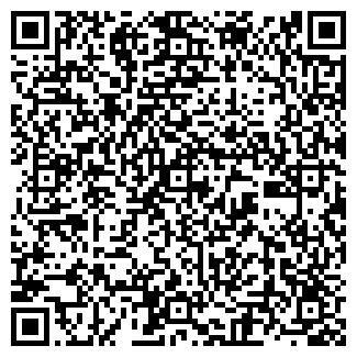 QR-код с контактной информацией организации MasterSky