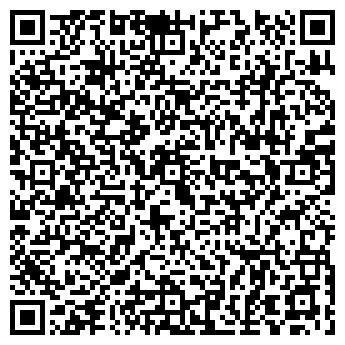"""QR-код с контактной информацией организации """"HighCam"""""""