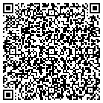 """QR-код с контактной информацией организации Другая ТОО """"Поднебесное Добро"""""""