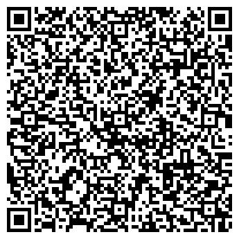 QR-код с контактной информацией организации ТОО «Компания Торо»