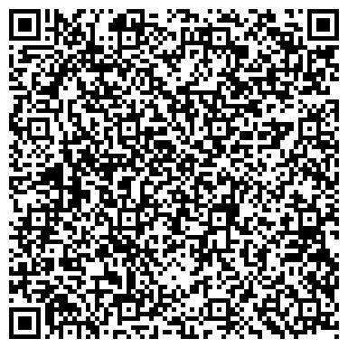 QR-код с контактной информацией организации СТРОЙ ИНВЕСТЕЙТ, СТРОИТЕЛЬНАЯ КОМПАНИЯ