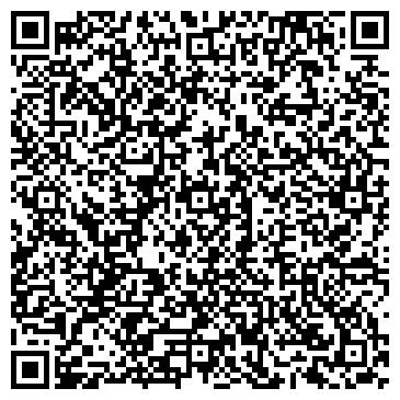 QR-код с контактной информацией организации ТОО КАМАЗ Автосервисный центр