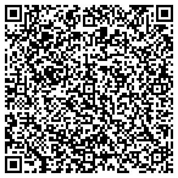 QR-код с контактной информацией организации ФОП Герус Н. М.