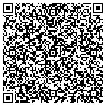 QR-код с контактной информацией организации Субъект предпринимательской деятельности интернет-магазин «MCar Tuning»