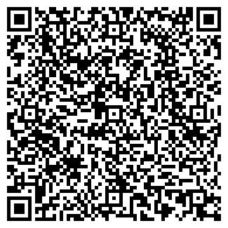 QR-код с контактной информацией организации Smarthouser