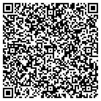 """QR-код с контактной информацией организации ОДО """"Нотсика"""""""
