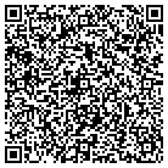 """QR-код с контактной информацией организации ООО """"ЛигаГрупп"""""""