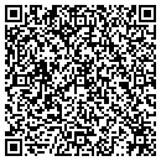 QR-код с контактной информацией организации Andrey