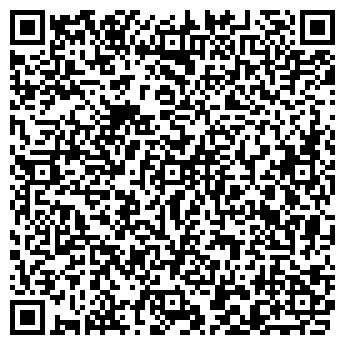 QR-код с контактной информацией организации ООО «КвартАвто»