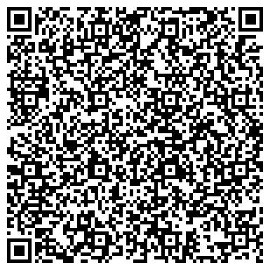 """QR-код с контактной информацией организации ООО """"Четинташ"""""""