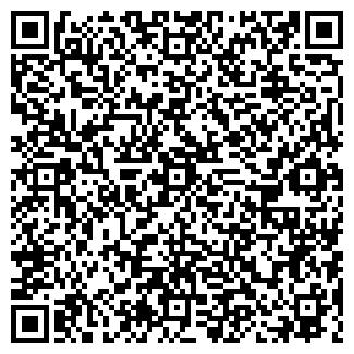 QR-код с контактной информацией организации ЮГОС-СТРОЙ