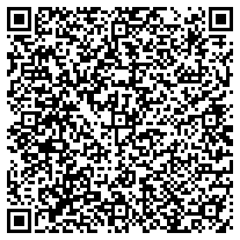 """QR-код с контактной информацией организации Интернет-магазин """"Handyshop"""""""