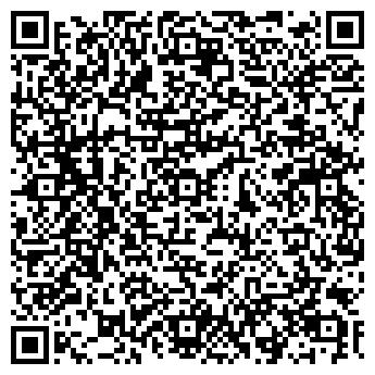 """QR-код с контактной информацией организации ЧТУП """"ДримМедиа"""""""