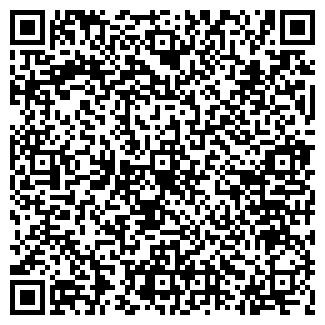QR-код с контактной информацией организации Сведарь