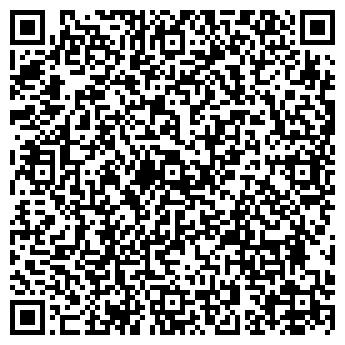 QR-код с контактной информацией организации Алус, ОДО