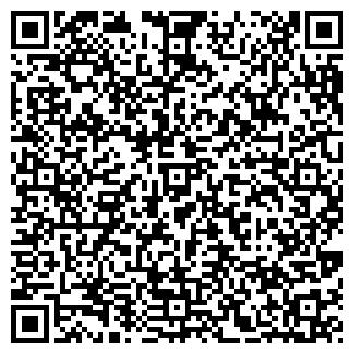 QR-код с контактной информацией организации Гуц Е. Н., ИП