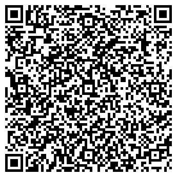 QR-код с контактной информацией организации Энергия ГмбХ, ООО