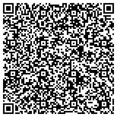 QR-код с контактной информацией организации БАЯН-СУЛУ ТОРГОВЫЙ ДОМ Г.ПЕТРОПАВЛОВСК, ИЙ ФИЛИАЛ