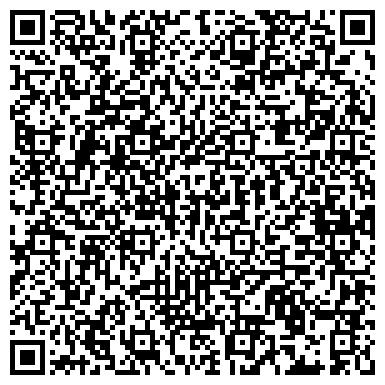 QR-код с контактной информацией организации АГРОМАШ, РАХНЯНСКОЕ СПЕЦИАЛИЗИРОВАННОЕ ПРЕДПРИЯТИЕ