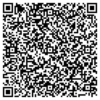 QR-код с контактной информацией организации БелРосЗапчасть, ОДО