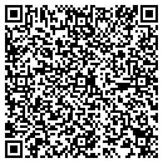 QR-код с контактной информацией организации ДИАФАН, ООО