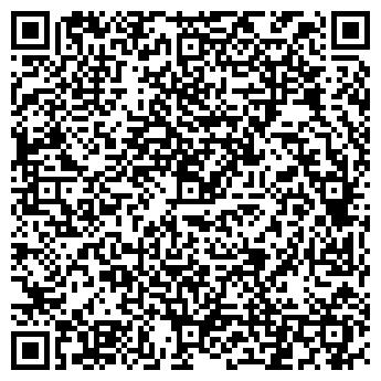 QR-код с контактной информацией организации СпецАвтоЦентр, ООО
