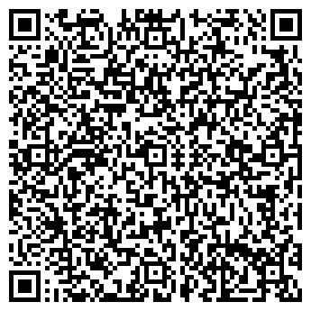 QR-код с контактной информацией организации Профплюс, АО