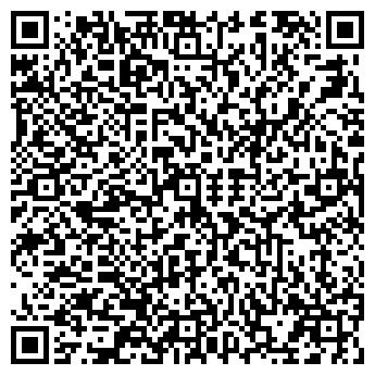QR-код с контактной информацией организации Дискомс, ОДО