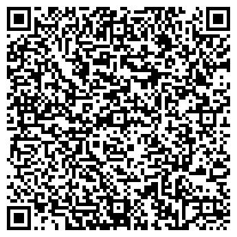 QR-код с контактной информацией организации Мобискар МН, СООО