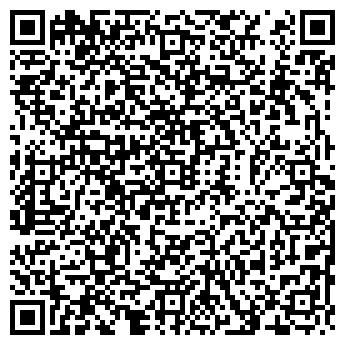 QR-код с контактной информацией организации ЮВЕНТА WEB-СТУДИЯ